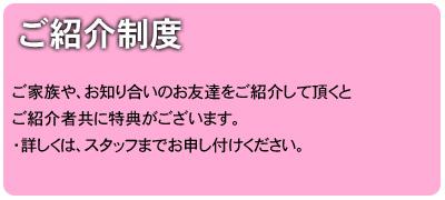 gosyoukai-card-pnk